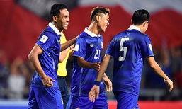 ทีมชาติไทย ใช้สนามราชมังฯ เตะ 19.00 น. ทุกนัด ศึกคัดบอลโลก