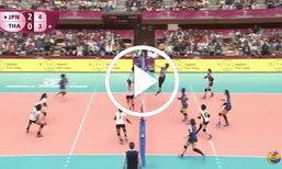 คลิป! วอลเลย์บอล เวิลด์ กรังด์ปรีซ์ ไทย vs ญี่ปุ่น