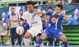 ชลบุรี บลูเวฟ ยังแกร่งบุกทุบ ทางหลวง 5-0 ฟุตซอล ไทยแลนด์ลีก 2016