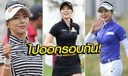 """กี่หลุมก็พร้อม! รวมภาพ """"โปรสาวเกาหลี"""" ขาว หมวย สวย เอ็กซ์ทั้งนั้น! (อัลบั้ม)"""