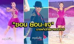 """น่ารัก เซ็กซี่ เท่! """"ซอน ยอน-แจ"""" นางฟ้ายิมนาสติกเกาหลีใต้โชว์เต้นไมเคิ่ล แจ็คสัน (อัลบั้ม)"""