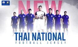 จัดไป! เจาะรายละเอียดชุดแข่งใหม่ทีมชาติไทย ปี 2016+คลิป