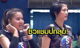 """สบายมือ! """"ตบสาวไทย"""" อัด """"อิหร่าน"""" 3-0 ซิวแชมป์กลุ่ม AVC Cup 2016"""