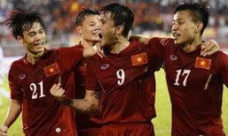 """คอมเม้นท์แฟนบอล """"เวียดนาม"""" หลังอุ่นเครื่องถล่ม """"เกาหลีเหนือ"""" 5-2"""