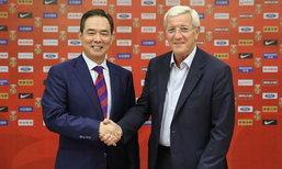 """ของจริง! สมาคมฟุตบอลจีนประกาศตั้ง """"ลิปปี้"""" คุมทัพคัดบอลโลก"""