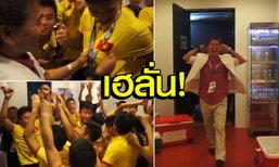 """คอมเม้นท์แฟนบอล """"เวียดนาม"""" หลัง U19 สร้างประวัติศาสตร์ไป """"ฟุตบอลโลก"""" (มีคลิป)"""