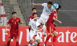 """ต้านไม่ไหว! """"เวียดนาม"""" รับทั้งเกมพ่าย """"ญี่ปุ่น"""" 0-3 ตัดเชือก U19 เอเชีย (คลิป)"""