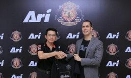 """""""กูปรีอันตราย"""" โฉมใหม่สวมชุด Ari ลุยไทยลีก 2017"""