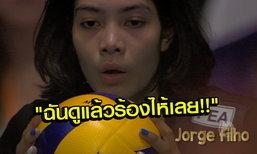 """คอมเม้นท์แฟนวอลเลย์บอลทั่วโลกเกี่ยวกับการเล่นของ """"อัจฉราพร คงยศ"""" (คลิป)"""