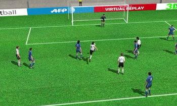 คลิป  เยอรมัน vs กรีซ (2-1)