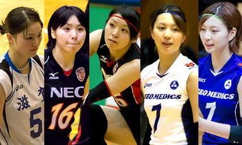 ภาคล่าสุด! นักวอลเลย์สาวญี่ปุ่นน่ารักแบบจัดเต็ม!