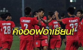 คอมเม้นท์!แฟนบอลกัมพูชาหลังทีมไทยเอาชนะออสเตรเลีย 5-1