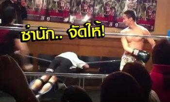คาราเต้ญี่ปุ่นจอมซ่าขอท้าชนมวยไทย แต่หารู้ไม่อีกฝั่งระดับแชมป์ราชดำเนิน! (คลิป)