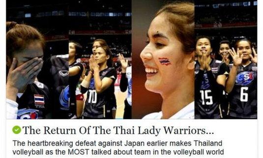 """สื่อต่างชาติตีข่าว : """"การกลับมาของเหล่านักรบสาวไทย"""""""