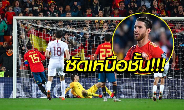 รามอสกดโทษ! สเปน เปิดบ้านเฉือน นอร์เวย์ หืด 2-1 ประเดิมคัดยูโร 2020