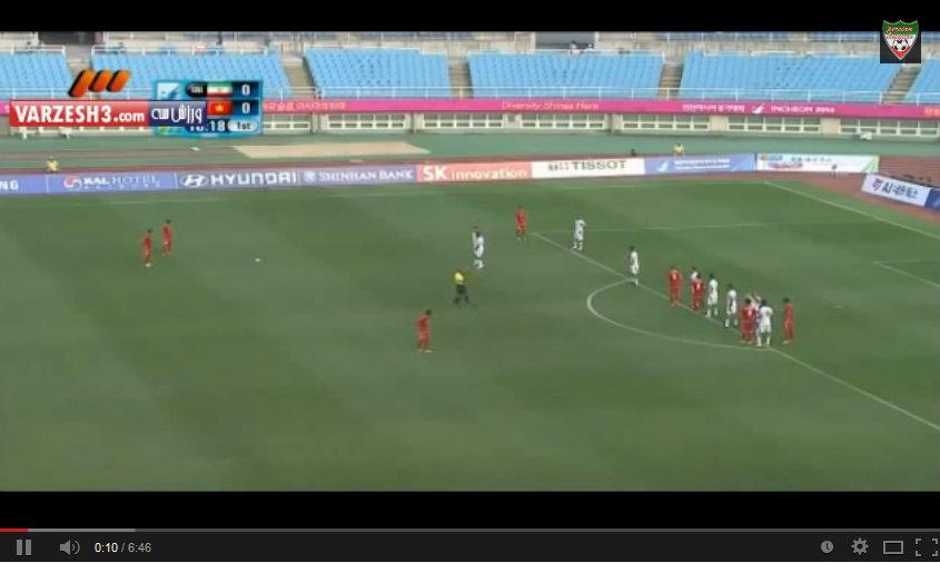 คลิป เวียดนามถล่ม อิหร่าน เละเทะ 4-1