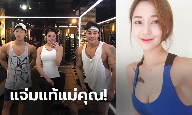"""หุ่นกระชากใจ! """"ฮัน แช-จอง"""" เทรนเนอร์ฟิตเนสสุดเซ็กซี่แดนกิมจิ (ภาพ)"""
