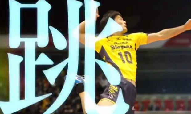บ.ไทยวอลเลย์บอล พาสมาชิกลีกบินดูงานที่ญี่ปุ่น