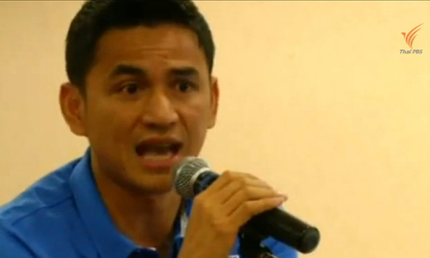 """""""ซิโก้"""" ตั้งเป้าทีมชาติไทยคว้าที่ 1 คัดเลือกปรีโอลิมปิก"""