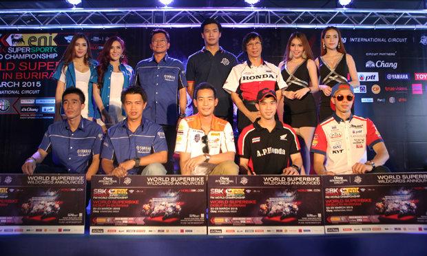 """""""ช้างฯ เซอร์กิต"""" มอบสิทธิ์ไวด์การ์ดนักแข่งไทย ดวลโฮมเรซซูเปอร์ไบค์ชิงแชมป์โลก 20-22 มี.ค.นี้"""