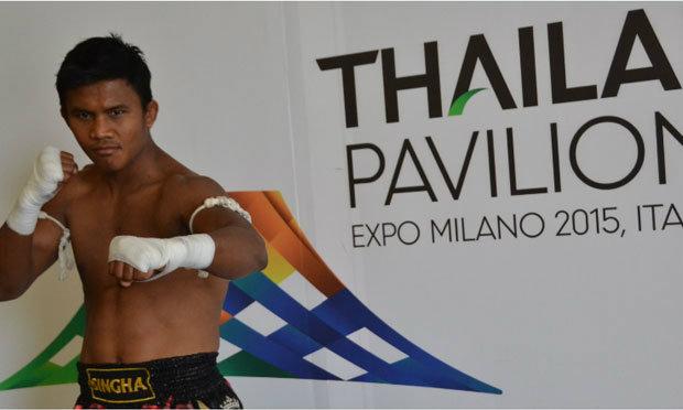 """""""บัวขาว"""" ภูมิใจได้รับเลือกเป็นตัวแทนประเทศไทยโชว์ในงาน วันชาติไทย Expo Milano 2015,Italy"""