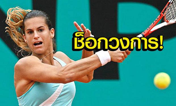 """เซอร์ไพรส์! อดีตเทนนิสสาวมือ 1 """"โมเรสโม่"""" ท้อง! แม้เคยประกาศตัวเป็นเลสเบี้ยน"""