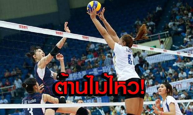"""เกินต้าน! """"ลูกยางสาวไทย"""" พ่าย """"เกาหลีใต้"""" สุดมันส์ 2-3 เซต ศึกชิงแชมป์เอเชีย"""