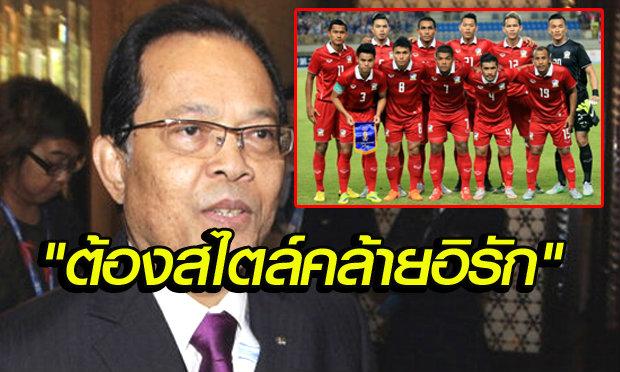 """""""บังยี""""เล็งสองทีมอาหรับอุ่นไทยแทนปินส์"""