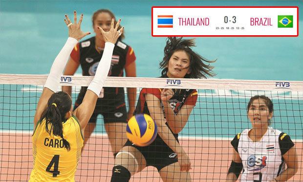 """เกินต้าน! """"ลูกยางสาวไทย"""" พ่าย """"บราซิล"""" 0-3 เซต ศึกเวิลด์ กรังด์ปรีซ์"""
