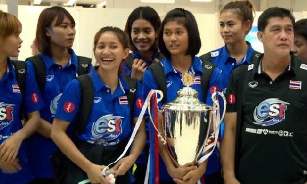 ตบสาวไทย หอบแชมป์วีทีวีคัพกลับบ้านชื่นมื่น ก่อนลุยศึกชิงแชมป์โลกที่ตุรกี (ชมคลิป)
