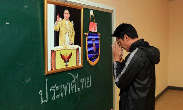 ภาพสุดประทับใจ จากห้องพักนักเตะไทยก่อนเกมกับเวียดนาม ที่คนไทยเห็นแล้วปลื้มปีติ