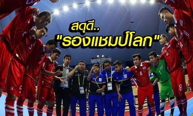 """เบื้องหลังโต๊ะเล็กหูหนวกชายไทย : """"รองแชมป์โลก"""" ที่บางคนต้องใช้โอกาสทั้งชีวิตแลกมา.."""
