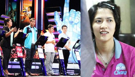 ตบสาวไทยออกทีวีแฟนพันธุ์แท้ ออกตู้ช่อง 5 ศุกร์หน้า 20 ก.ค.