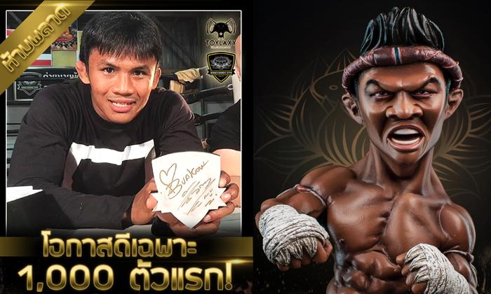"""งานคุณภาพ! """"โมเดลบัวขาว"""" ครั้งแรกในประเทศไทย"""