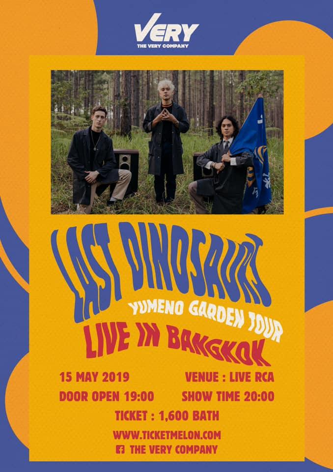 Last Dinosaurs กับคอนเสิร์ตในไทยครั้งที่ 3 พบกันวันที่ 15 พค 2019