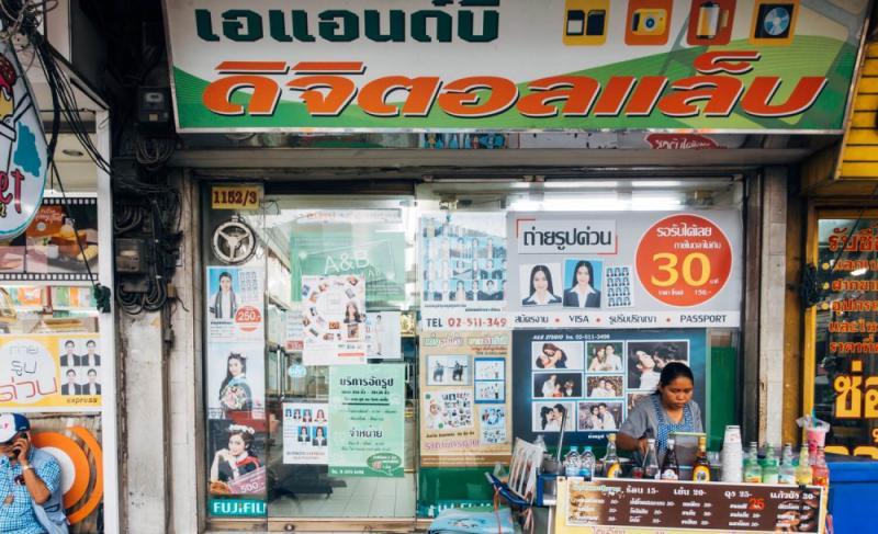 เปิดลายแทง 9 ร้านล้างฟิล์มไปง่ายไปสะดวกใกล้ BTS และ MRT
