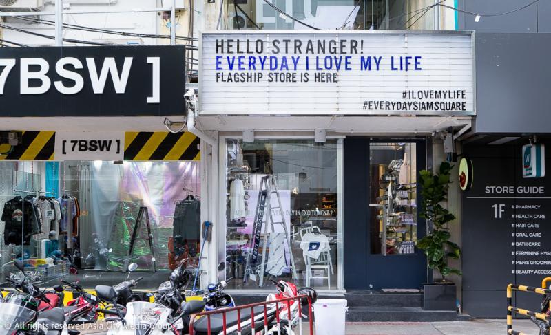 พาไปบุกทุกชั้นใน Everyday I Love My Life แฟลกชิปสโตร์ 4 ชั้นเต็ม ๆ สำหรับสาวก Karmakamet โดยเฉพาะ